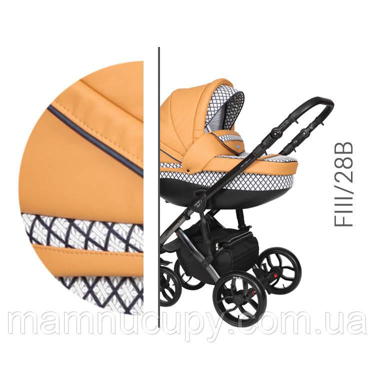 Детская универсальная коляска 2 в 1 Baby Merc Faster Style 3 FIII/28B