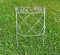 Подставка для вазонов «Прованс Дуга» малая 10901638