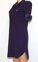 Плаття сорочка в горошок(42-48)