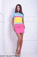 Жіноче плаття Подіум Prima 20241-BLUE/PINK XS Різнокольоровий