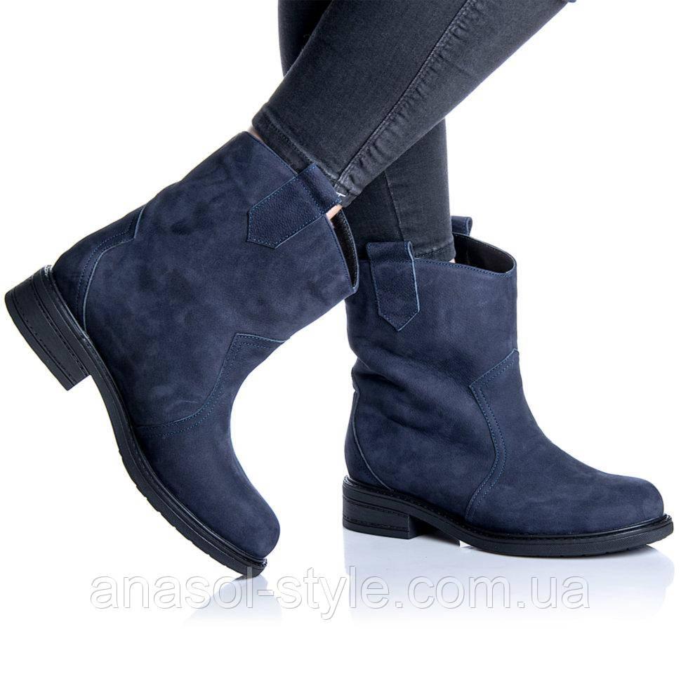 Ботинки Rivadi 2253 36(24 см) Синий нубук