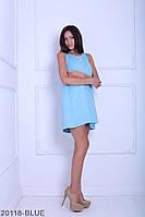 Жіноче плаття Подіум Karis 20118-BLUE XS Голубий