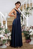 Экстравагантное вечернее платье в пол. Синий, 3 цвета. Р-ры: 42, 44, 46, 48.
