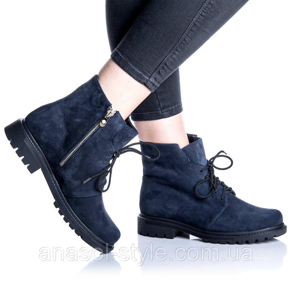 Ботинки Rivadi 2262 36(23,4см) Синяя замша