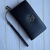 Кожаный кошелек Philipp Plein CK130 черный