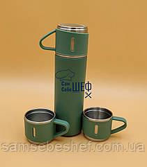 Подарочный набор вакуумный Термос с тремя чашками