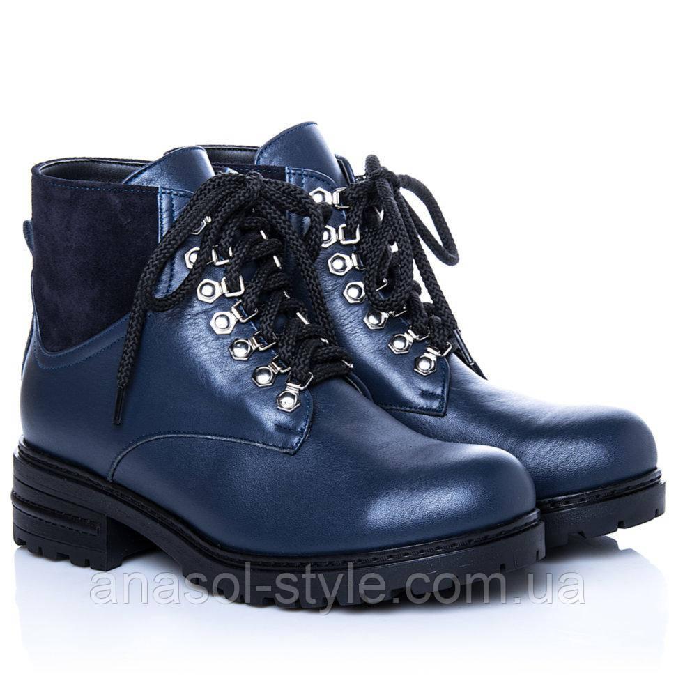 Ботинки La Rose 2268 36(24 см) Синяя кожа