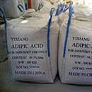 Адипиновая кислота, гександиовая кислота