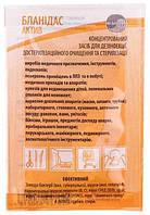 Бланідас Актив, концентрированное дезинфицирующее средство (10 мл)