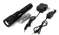 Ручной фонарик с функцией Power Bank GOREAD C67
