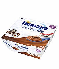 Дитячий шоколадний пудинг Humana від 10 мес пластик, 4*100г