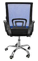 Кресло Bonro B-619 Blue, фото 3