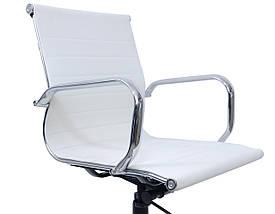 Кресло Bonro B-605 White, фото 3