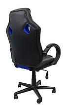 Кресло геймерское Bonro B-603 Blue, фото 2
