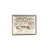 Икона с серебром Изображение Тайная вечеря на деревянной основе 392