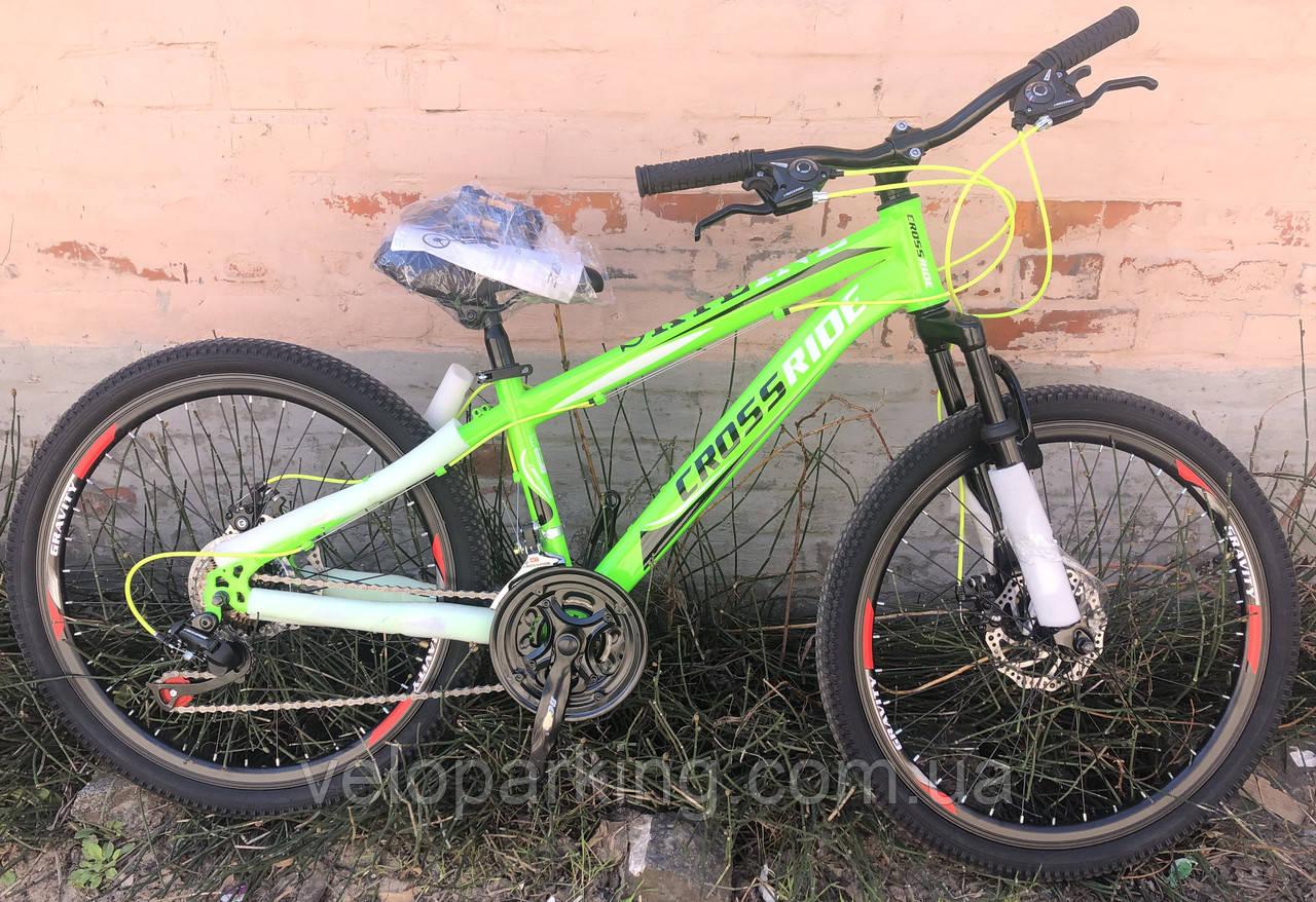 Горный стальной велосипед 26 Skyline Ardis (2020)