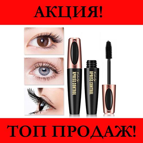Тушь для ресниц VIBELY Xpress Control- Новинка