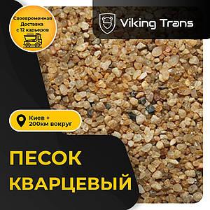Песок кварцевый 0,1-1,1 мм 1 тонна