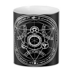 Кружка GeekLand Стальной алхимик Fullmetal Alchemist FA.02.005