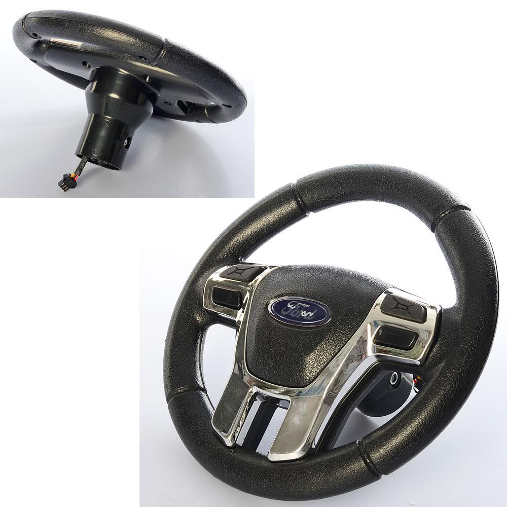 Руль для детского электромобиля Bambi M 4273-ST-WHEEL