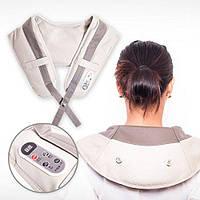Ударний вібро масажер для шиї плечей, спини і попереку Cervical Massage Shawls