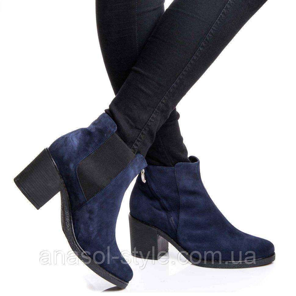 Ботинки Rivadi 2157 36(24см ) Синяя замша
