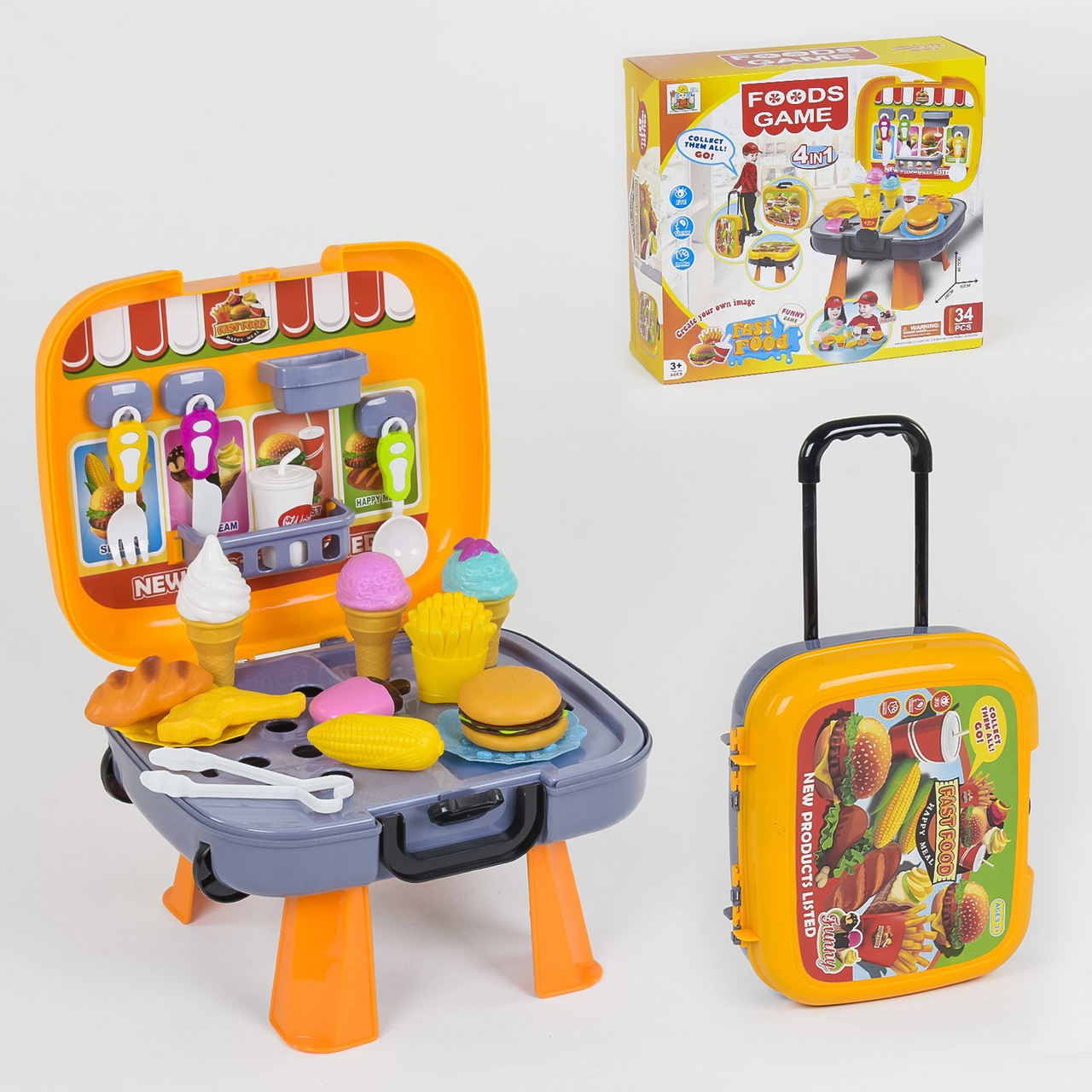 """Детский игровой набор """"Фастфуд"""" Foods Game 36778-97 в чемодане"""