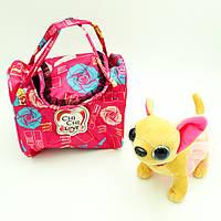 Собачка в сумочке Chi Chi Love Чихуахуа в наряде и сумочкой 20 см Чи Чи Лав красный