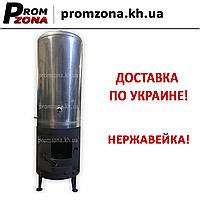 Дровяная колонка (водонагреватель) на 90 л из нержавейки