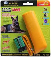Ультразвуковой отпугиватель собак дрессировщик тренер с фонариком AD 100 желтый