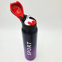 Пляшка термос с трубочкою для води напоїв поїлка спортивна сталева 500 мл SPORT чорно-фіолетовий