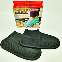 Чехлы бахилы для обуви дождевики силиконовые многоразовые от дождя слякоти UKC M (35-40) черный
