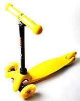 Самокат детский трехколесный Micro Mini Yellow желтый