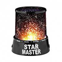 Проектор зоряного неба з USB кабелем і адаптером 3 режими Star Master чорний