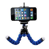 Штатив Осьминог трипод держатель для телефона GoPro экшн камеры фотоаппарата синий