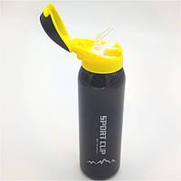 Пляшка термос для води напоїв з трубочкою поїлкою спортивна сталева 500 мл Green Life чорно-жовта