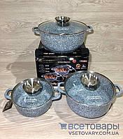 Набор кастрюль с мраморным покрытием 6 предметов Edenberg EB 8020, фото 1