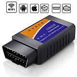 Диагностический OBD2 сканер адаптер ELM327 Wifi (поддержка IOS, Android), фото 2