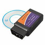 Диагностический OBD2 сканер адаптер ELM327 Wifi (поддержка IOS, Android), фото 3