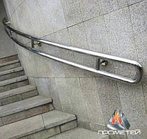 Поручни двухуровневые из нержавеющей стали для лестниц