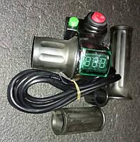 DC 12V-99VПолуручка газа на электровелосипед с индикатором заряда и двумя кнопками