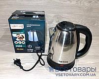 Электрочайник, чайник электрический Rainberg rb-804 (2л./2000W)