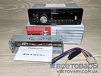 Автомагнитола 5983 USB флешка + SD карта