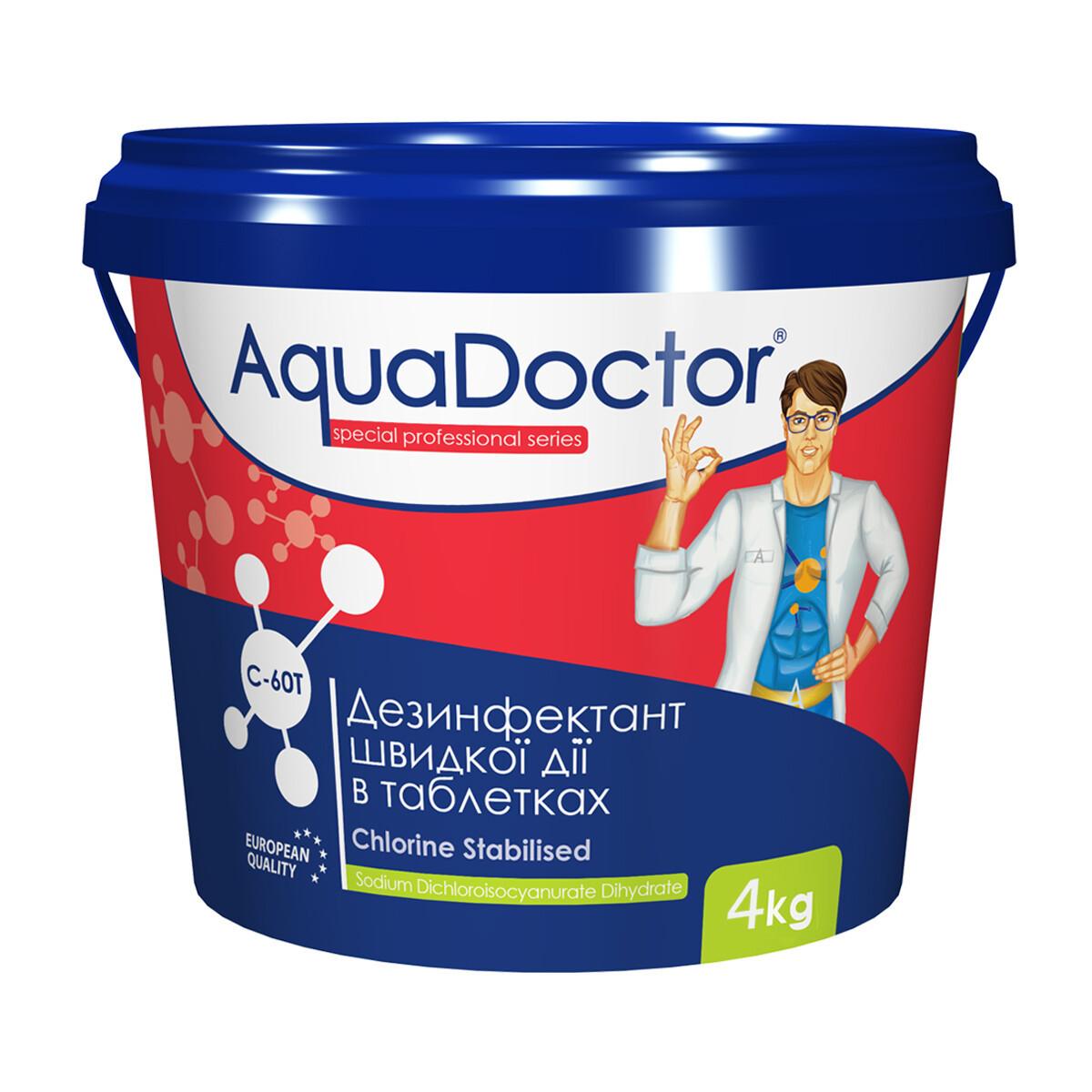 Засіб для дезінфекції води басейну хлор шок AquaDOCTOR (швидкий), 1 кг (в таблетках по 20 гр)