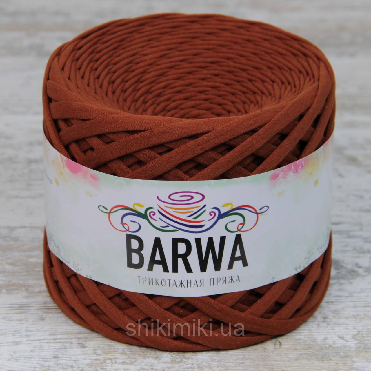 Пряжа трикотажна Barwa (7-9 мм), колір Карамельний мигдаль