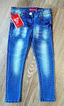 """Детские модные джинсы на девочку """"MISS"""" с регуляторами резиночками по бокам размеры 6-16, фото 2"""