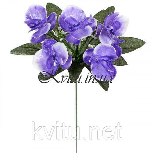 Искусственные цветы букет орхидеи пластик заливка, 25см