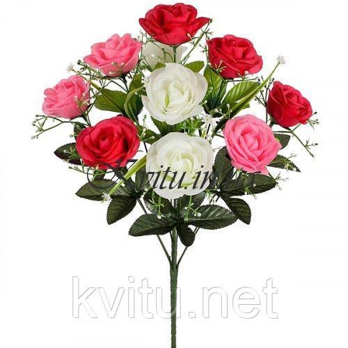 Искусственные цветы букет роз Тройчатка, 53см