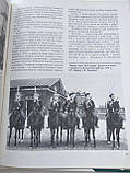 Кавалерія Російської імператорської гвардії А. Дерябін, В. Дзысь Перша світова війна 1914-1918, фото 8