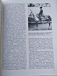 Кавалерія Російської імператорської гвардії А. Дерябін, В. Дзысь Перша світова війна 1914-1918, фото 4